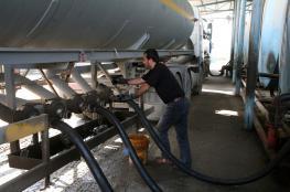 الاحتلال يوقف غدًا ضخ الوقود إلى قطاع غزة