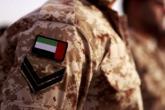 الإمارات تعلن مقتل أحد جنودها متأثراً بجراحه