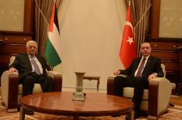 عباس يبحث مع أردوغان آخر مستجدات القضية الفلسطينية