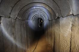 نظرة داخل أحد أنفاق حماس