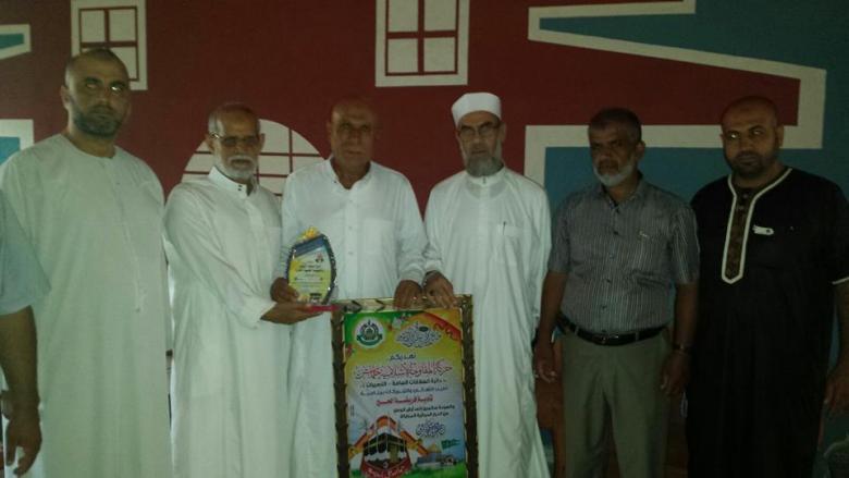 حماس تختتم زيارات حجاج بيت الله الحرام بالنصيرات