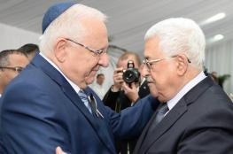 عباس يتلقى اتصالًا هاتفيًا من الرئيس الإسرائيلي