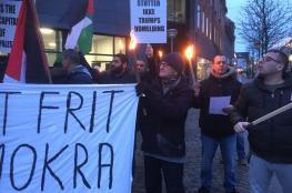 وقفة تضامنية مع فلسطين في مدينة يورينج الدنمركية