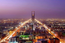 """السعودية تذكّر المخالفين بمهلة """"الإعفاءات"""""""