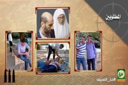 جيش الاحتلال يعلن: بدأنا في استخلاص العبر من عملية خانيونس