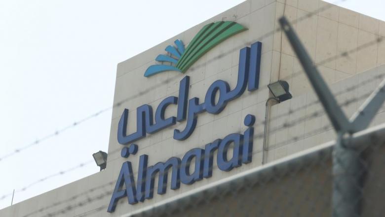 """أكبر شركة ألبان بالخليج.. لماذا تراجعت أرباح """"المراعي"""" السعودية؟"""