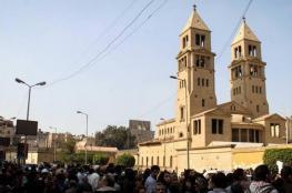 حماس تدين التفجير الإجرامي بكنيسة العباسية بمصر