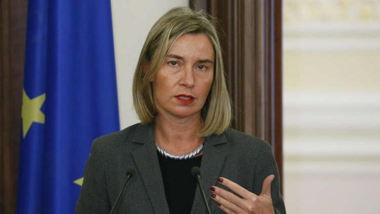 أوروبا ترحب بقرار بيونغ يانغ وقف تجاربها النووية