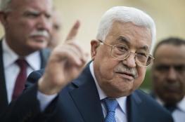 عباس يعلن حالة الطوارئ لمدة شهر بسبب كورونا