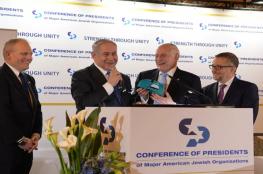 نتنياهو: أقمنا علاقات مع جميع الدول العربية والإسلامية باستثناء ثلاث