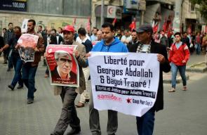 مسيرة للجبهة الشعبية للتضامن مع الأسرى المضربين