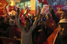 لجنة الانتخابات التركية تؤكد إقرار التعديلات الدستورية