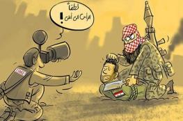 الساعات الأخيرة لداعش