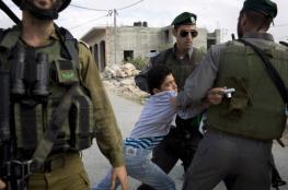 """العفو الدولية: """"إسرائيل"""" مارست انتهاكات خطيرة بحق الأطفال"""