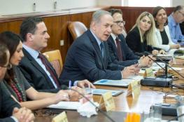 """وزراء """"الكابينيت"""" يوقعون على إقرار بعد تسريب محاضر اجتماعهم"""