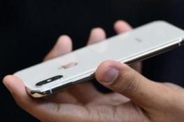 ما الذي أخفته أبل أثناء إطلاق هواتف آيفون الجديدة؟