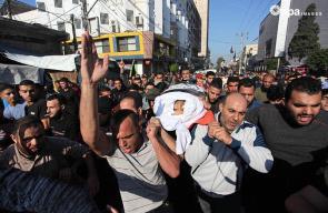تشييع جثمان الشهيد القيادي بهاء أبو العطا في مدينة غزة