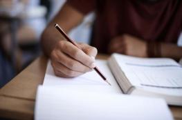 التعليم بغزة:التسجيل للوظائف الأربعاء لمختلف التخصصات