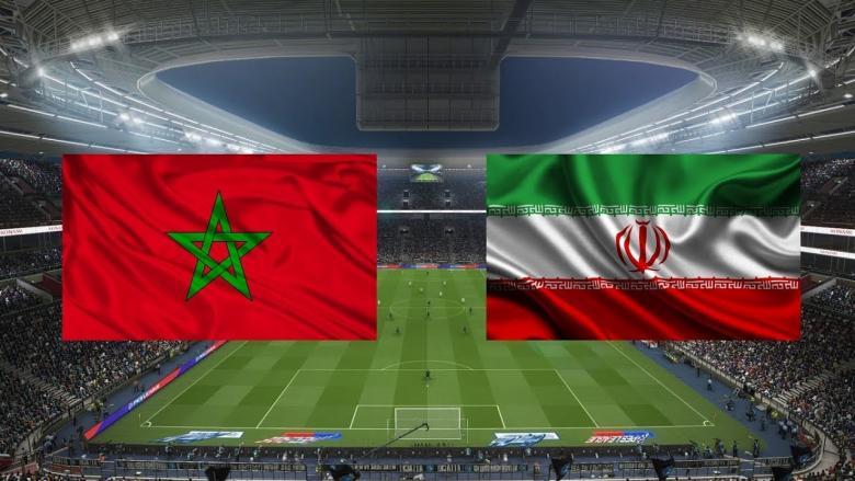 بث مباشر - المغرب Vs ايران