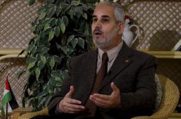 """حماس: زيارة """"كيري"""" إلى المنطقة مشؤومة وغير مرحب بها"""