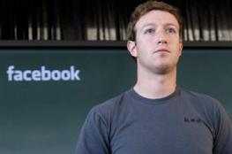 """""""جوجل وفيس بوك"""" يفقدان 100 مليون دولار في عملية نصب"""