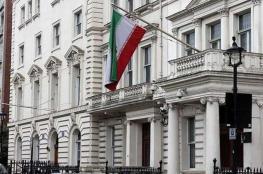 طهران تؤكد تعرض سفارتها للهجوم في باريس