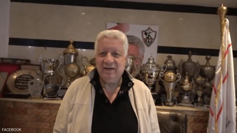 تهديدات نارية من مرتضى منصور ضد الخطيب واتحاد الكرة