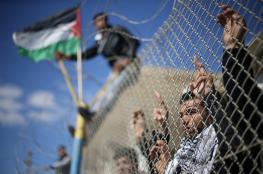 حماس تعقب على تفاقم عقوبات السلطة ضد غزة