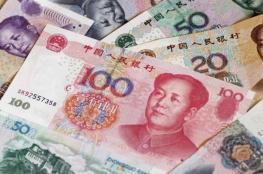 الصين تصدم أميركا.. اليوان بمستوى مناسب والاستثمارات ترتفع