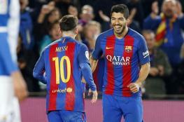 برشلونة يعلن غياب ميسي وسواريز عن حفل الفيفا