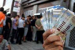سلطة النقد: البنوك ستخصم 50% على رواتب الموظفين