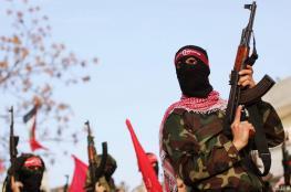 الشعبية: دماء شهيدي القدس تلعن كل المتواطئين والمطبّعين