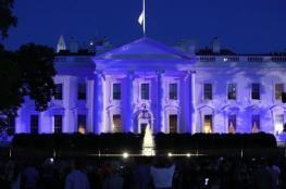 إلغاء إغلاق البيت الأبيض بعد محاولة تسلل
