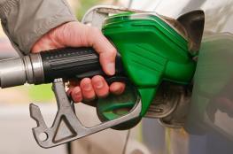 كيف تعمل على ترشيد استهلاك الوقود لسيارتك