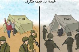 بين خيمة اللجوء وخيمة العودة