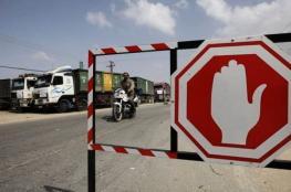 الاحتلال يقرر إغلاق معابر غزة 9 أيام