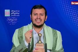 نصيحة وتحذيرات.. زعيم الحوثيين يوجه رسائل للإمارات والسعودية