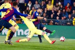 برشلونة يهرب من فخ فياريال بتعادل درامي