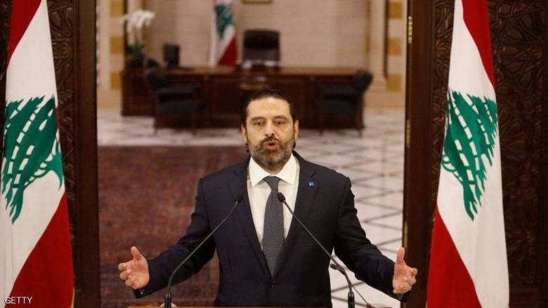 """لبنان.. """"توافق"""" على الحريري رئيسا للحكومة والخطيب ينسحب"""