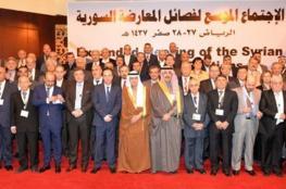 كيف ردت الأطراف السورية المدعوة لمحادثات جنيف؟