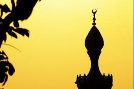 سويسرا: دعوى ضد إمام مسجد حرّض على القتل