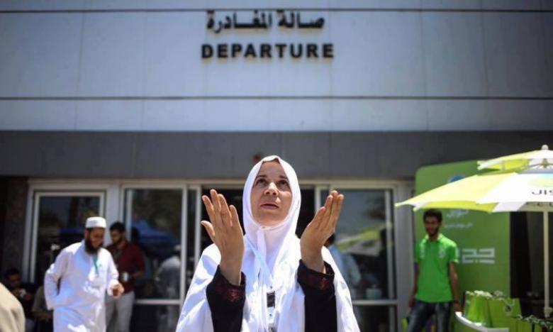 داخلية غزة تُصدر تنويهًا هامًا بشأن معبر رفح