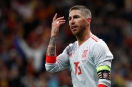 راموس يغادر منتخب إسبانيا بعد تعرضه للإصابة