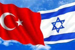 """وزير السياحة والثقافة التركي يزور """"إسرائيل"""""""