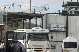 الاحتلال يحكم بالسجن وغرامة مالية على أسير من بيت لحم