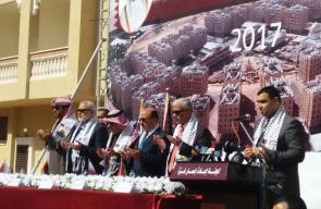 احتفال تسليم شقق المرحلة الثانية من مدينة حمد