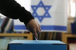 استطلاع يكشف الملامح السياسية لانتخابات الاحتلال