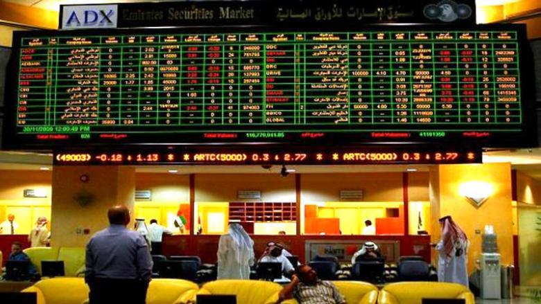 """سوق أبوظبي للأوراق المالية يعتمد """" التداول قصير الأمد"""""""