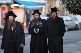 """""""إنذارات القنابل"""" مستمرة بمراكز يهودية أميركية"""