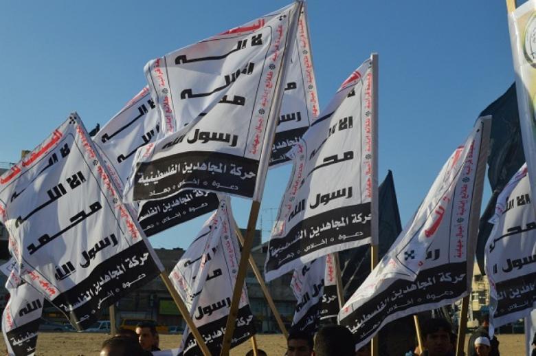 """""""المجاهدين"""" تستنكر البيان الختامي لوزراء الخارجية العرب"""